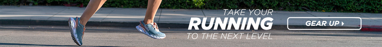 Take Your Running to the Next Level: Gear Up